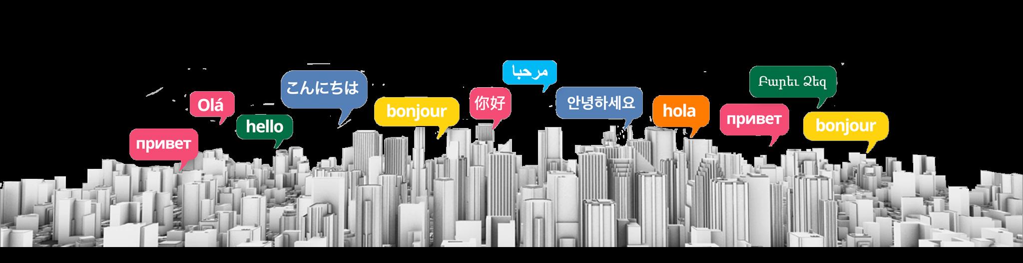 Language translation services